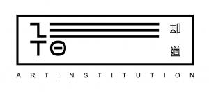 ZETO ART 却道艺术 - Contemporary Art Association 当代艺术机构