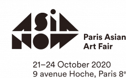 Logo_Baseline+2020+NEW